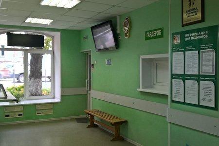 Ювентус медицинский центр новосибирск отзывы